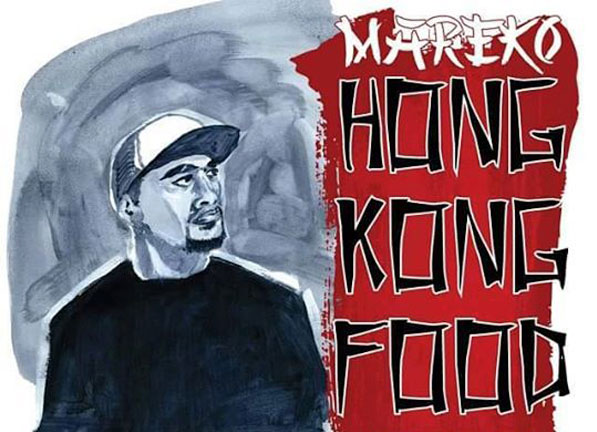Mareko-HKFC
